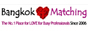 Bangkok Dating, Thailand Matchmaker, Thailand Dating, Bangkok Matchmaker, dating bangkok, dating thailand, thai dating, online dating, single thai girls, thai women, dating service, speed dating, บริการหาคู่, บริษัทจัดหาคู่, หาคู่, หาแฟน, หาเพื่อน, จัดหาคู่, จับคู่, แม่สื่อ, ธุรกิจหาคู่